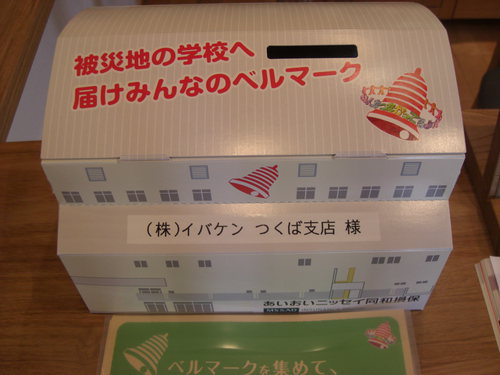 CIMG0352.JPG